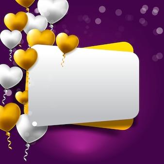 Banner di san valentino con palloncino cuore d'oro e d'argento