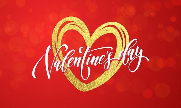 Modello di luci e cuori di ghirlanda di san valentino per sfondo cartellino rosso premium