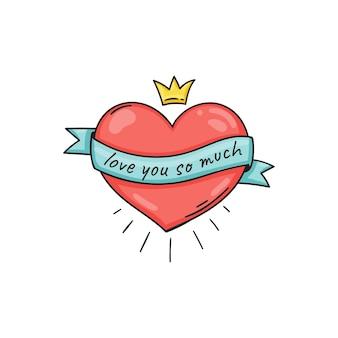 Biglietto di auguri di san valentino con cuore rosso. carta di dichiarazione d'amore. ti amo così tanto testo Vettore Premium