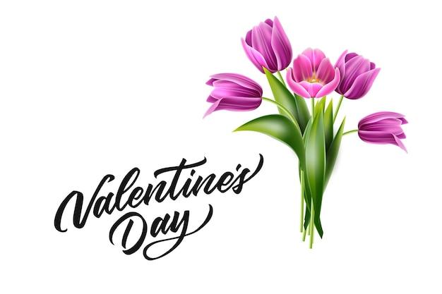 Illustrazione di celebrazione dell'invito di san valentino