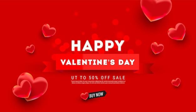 Banner di vendita di san valentino