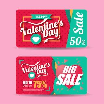 Modello di progettazione di vendita di giorno di san valentino banner di san valentino