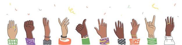 Varie mani umane sollevate. un simbolo di unità e di festa.