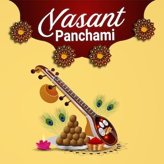 Celebrazione di vasant panchami