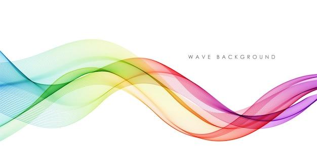 Linee d'onda fluenti colorate astratte di vettore isolate su priorità bassa bianca