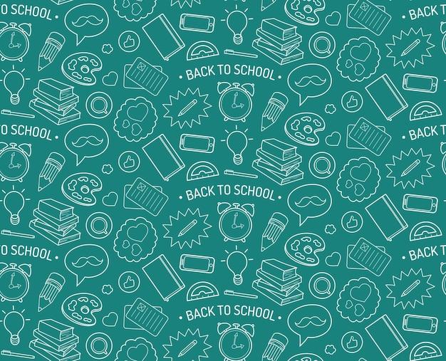Vector torna a scuola senza cuciture. sfondo di design educativo senza fine.