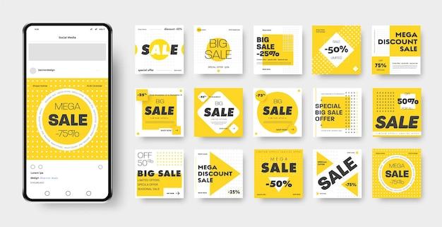 Modello di banner vettoriale con motivi geometrici gialli, bianchi e neri, quadrato, cerchio, rombo e croce per sconti e mega vendite. layout del post per la pubblicità sui social media e un negozio online