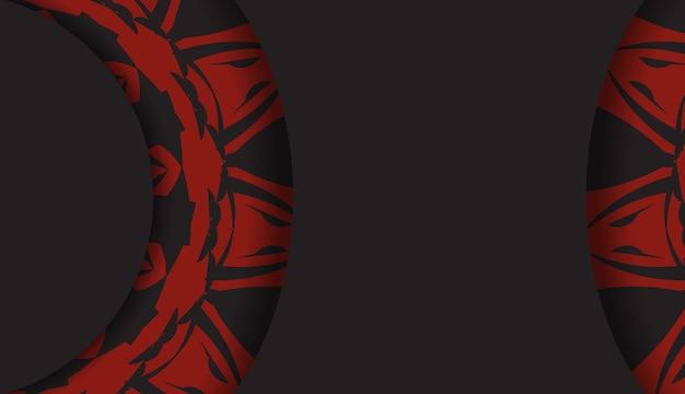 Vector il disegno della cartolina di colori neri con l'ornamento greco. scheda dell'invito di vettore con posto per il tuo testo e modelli.