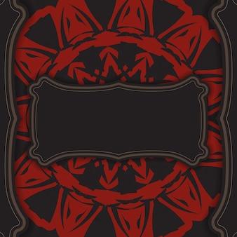 Vector il disegno della cartolina di colori neri con motivi greci. scheda dell'invito di vettore con il posto per il tuo testo e ornamento.