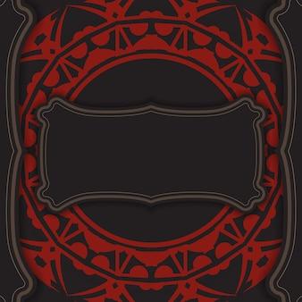 Vector design biglietto da visita in nero con ornamento greco rosso. biglietti da visita eleganti con spazio per il testo e motivi astratti.