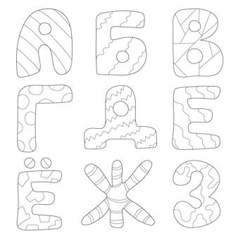 Alfabeto del fumetto di vettore per il disegno dei bambini. lettere russe. abc per bambini - dorso e bianco - libro da colorare