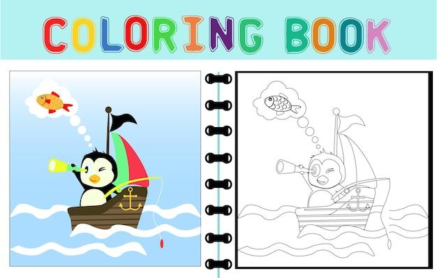 Fumetto vettoriale di simpatici pinguini che pescano libro da colorare o pagina con simpatico personaggio dei cartoni animati