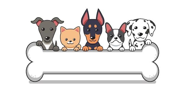 Cani felici del fumetto vettoriale con grande osso per il design.