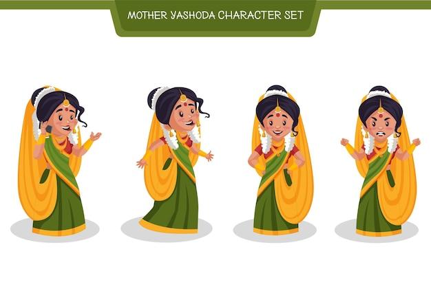 Illustrazione del fumetto di vettore del set di caratteri di madre yashoda