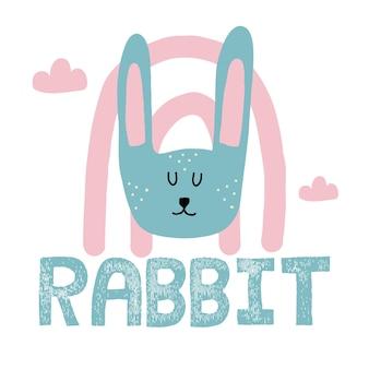 Illustrazione disegnata a mano per bambini di vettore di una testa di coniglio coniglio con arcobaleno e nuvole