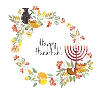 Insieme vettoriale di etichette ed elementi per hanukkah. felice poster di hanukkah con fiori, monete, candele, ciambelle, nastri ed erbe aromatiche. modello di fiore per cartolina, biglietto d'invito o il tuo design