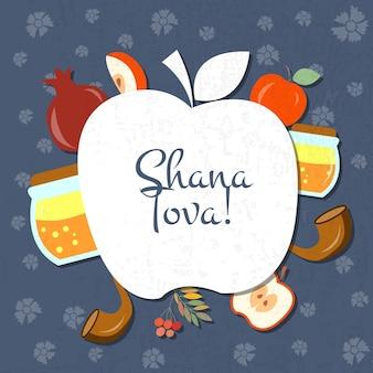 Raccolta vettoriale di etichette ed elementi per il distintivo dell'icona del capodanno ebraico di rosh hashanah con oggetti