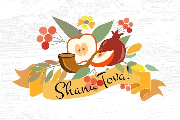 Raccolta vettoriale di etichette ed elementi rosh hashanah jewish new year icon o badge con firma
