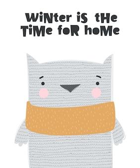 Collezione vettoriale di simpatici animali invernali con disegno a tratteggio in abiti accoglienti doodle illustrazione