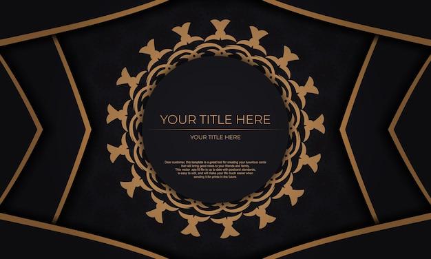 Disegno vettoriale di biglietto d'invito con modelli vintage. banner nero con ornamenti greci di lusso per il tuo design.