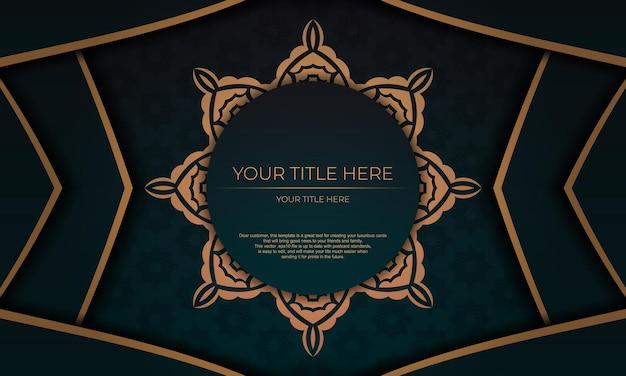 Scheda dell'invito di disegno vettoriale con modelli vintage. banner verde scuro con ornamenti di lusso per il tuo design.