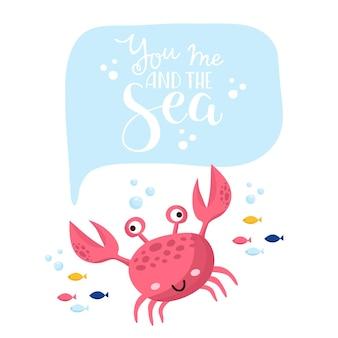 Illustrazione del mare di doodle di vettore. stile scandinavo. carte pronte con animali marini, balene, orche, granchi, gabbiani, pesci, simboli marini