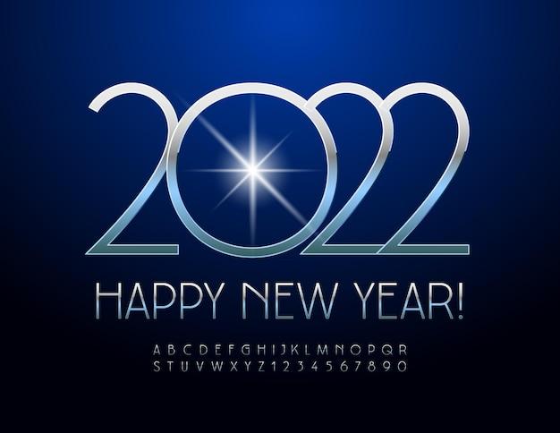 Biglietto di auguri vettoriale elite happy new year 2022 set di lettere e numeri di alfabeto d'argento sottile ed elegante