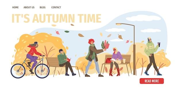 Personaggi dei cartoni animati piatti vettoriali che fanno attività autunnali e camminano all'aperto in foglie che cadono - concetto di design del sito web online online