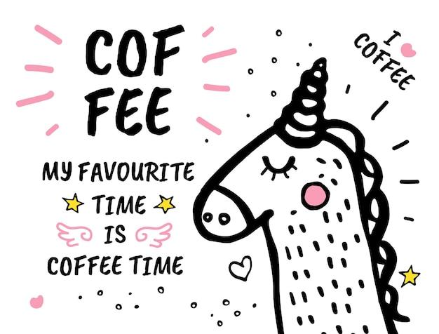 Illustrazione vettoriale a mano libera citazione banner copertina coffee time is my favorite scarabocchi disegnati a mano