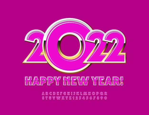 Cartolina d'auguri glamour vettoriale buon natale 2022 alfabeto chic rosa e oro con lettere e numeri