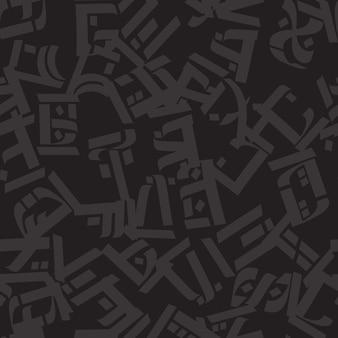 Reticolo senza giunte dei graffiti di vettore con tag astratti, lettere senza significato. texture di disegno a mano alla moda, stile retrò street art, design old school per t-shirt, tessuto, carta da regalo