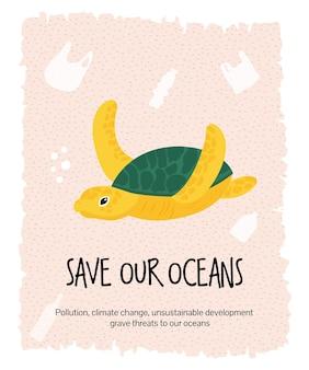 Manifesto di eco grafico vettoriale con tartaruga che nuota in un rifiuto di plastica. fermare il concetto di inquinamento da plastica