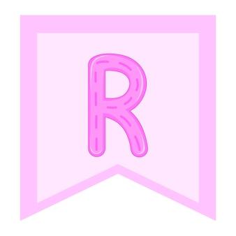 Grafica vettoriale. alfabeto per bambini, lettere colorate. lettera