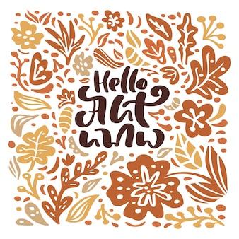 Cartolina d'auguri di vettore con testo ciao autunno. foglie arancioni di acero, fogliame di settembre, ottobre o novembre.