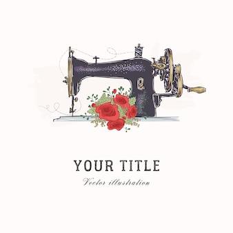 Illustrazione disegnata a mano di vettore della macchina per cucire e dei fiori