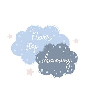 Manifesto disegnato a mano di vettore per la decorazione della scuola materna con nuvola carina e slogan adorabile. illustrazione di scarabocchio. perfetto per baby shower, compleanno, festa per bambini, vacanze primaverili, stampe di abbigliamento