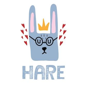 Illustrazione vettoriale disegnata a mano per bambini di una lepre con gli occhiali lepre grigia con una corona e cuori