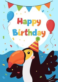 Cartolina d'auguri di buon compleanno di vettore per i bambini. uccello tucano simpatico cartone animato con palloncini.