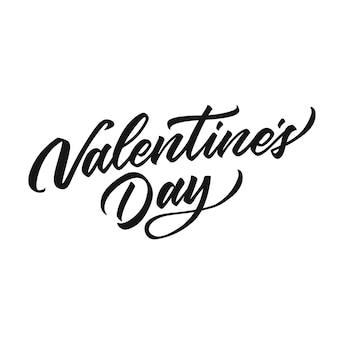 Iscrizione disegnata a mano di vettore felice giorno di san valentino