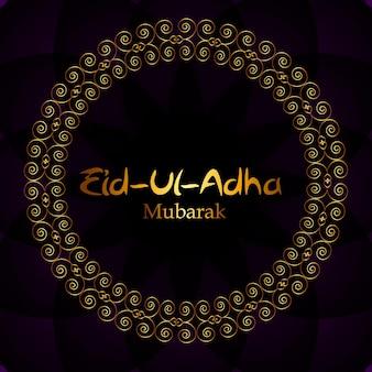 Illustrazione vettoriale di un bellissimo biglietto di auguri design 'eid adha' (festival of sacrifice) eps10