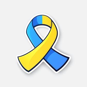 Illustrazione vettoriale simbolo del nastro blu e giallo della giornata mondiale della sindrome di down