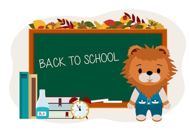 Illustrazione vettoriale di un simpatico cucciolo di leone vicino al consiglio scolastico