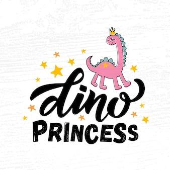 Illustrazione vettoriale del testo dino princess per i vestiti delle ragazze daddys girl badge tag icon tshirt