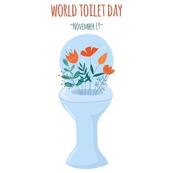 Illustrazione vettoriale in stile doodle giornata mondiale del gabinetto illustrazione per adesivo sito web cartoline