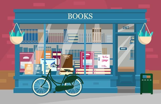 Illustrazione vettoriale della vetrina del negozio di libri europeo con un sacco di libri con la bicicletta all'esterno