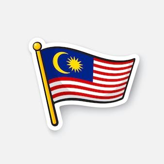 Illustrazione vettoriale bandiera della malesia simbolo di posizione per i viaggiatori adesivo di cartone animato con contorno