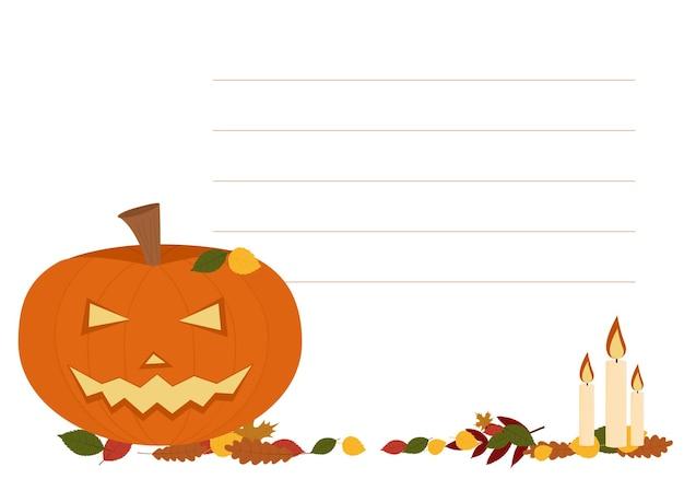 Illustrazione vettoriale di volantini per la celebrazione di halloween. con zucche candele e fogliame autunnale