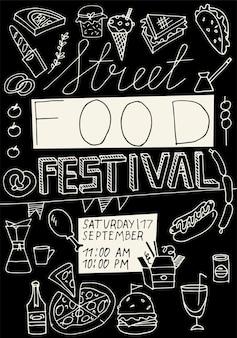Illustrazione vettoriale mano disegnare street food festival poster verticale o composizione banner con spazzatura fo...