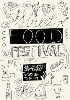 Illustrazione vettoriale mano disegnare manifesto verticale festival cibo di strada o banner. composizione con cibo spazzatura o fast food.