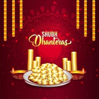 Illustrazione vettoriale di felice biglietto di auguri celebrazione dhanteras